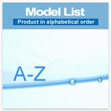Product in alphabetical order
